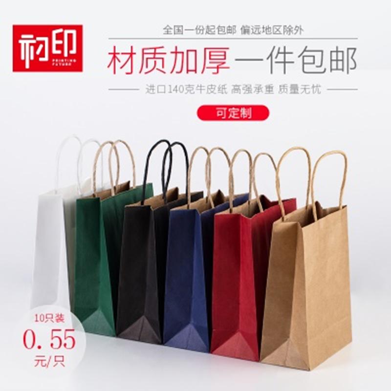 定制牛皮纸袋服装袋子奶茶印logo外卖打包衣服购物礼品包装手提袋图片
