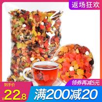 盒包邮袋20蜜桃乌龙茶三角茶包花果茶白桃果粒水果茶冷泡热泡茶