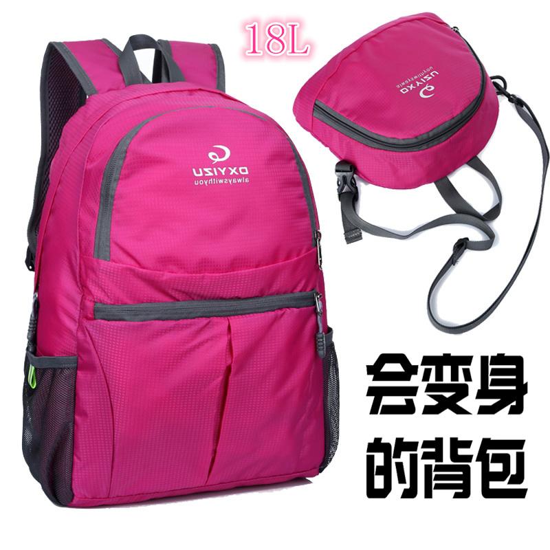Outdoor mountaineering backpack womens super light waterproof folding bag light Walking Hiking skin bag Korean new double shoulder bag