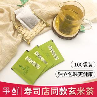 争鲜玄米茶茶包日本茶包绿茶三角包