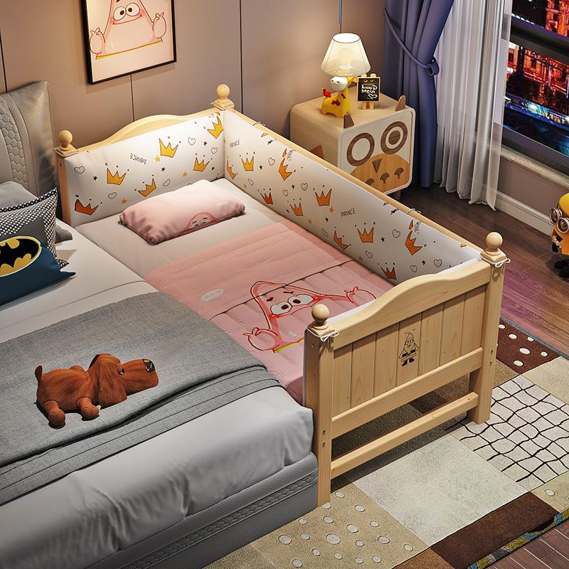 定制拼接床加宽床实木儿童床带护栏宝宝床边床加床婴儿小床拼大床