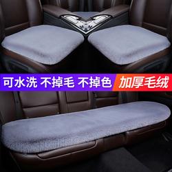 汽车坐垫冬季羊毛三件套保暖单座无靠背新款兔毛加厚通用免绑车垫