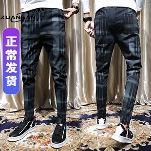 男潮流抖音韩版网红秋季潮牌小脚裤