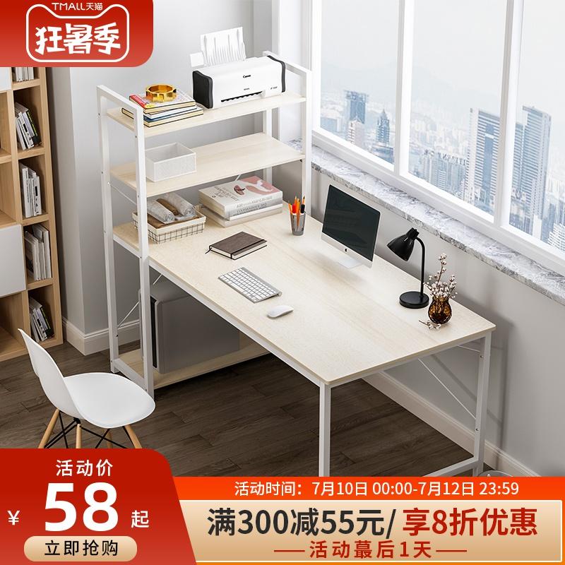 Письменные столы / Офисные столы Артикул 572669849005