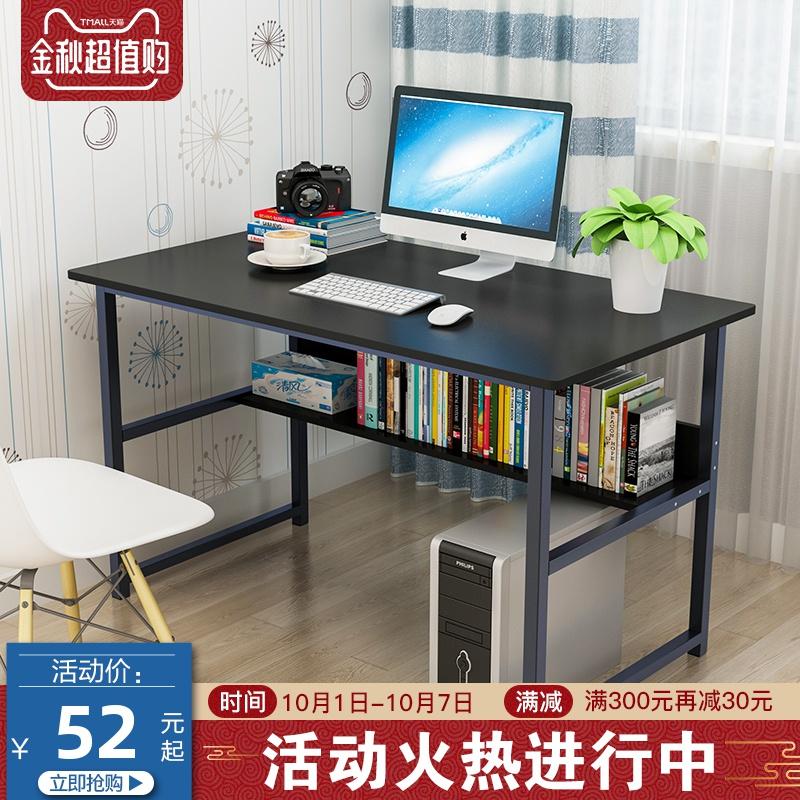 简约现代电脑桌台式家用简易学生书桌写字桌卧室经济型单人办公桌热销226件五折促销