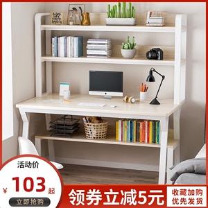 电脑台式桌书桌书架组合家用简约卧室学生简易小桌子办公桌写字桌