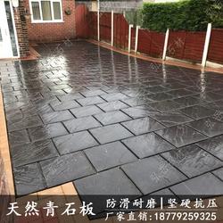 青石板阳台庭院别墅花园仿古院子防滑耐磨露台户外地砖广场石材砖