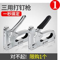 吊顶神器射钉钢钉抢气钉炮钉抢手动专用一体钉木工器线槽打钉神器