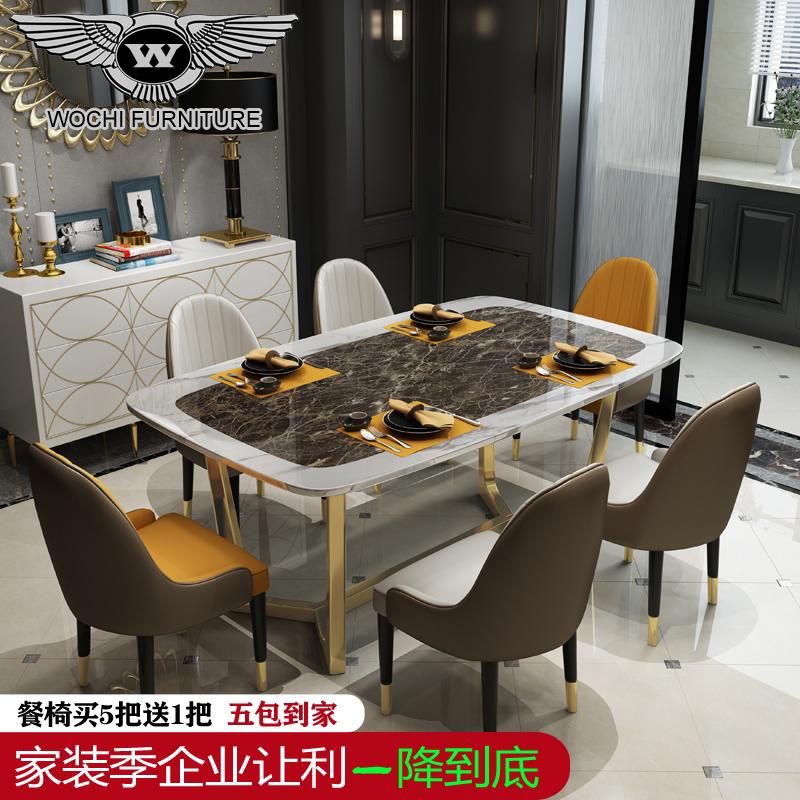 后现代轻奢大理石餐桌椅组合北欧简约饭桌凳港式设计师样板间家具券后888.00元