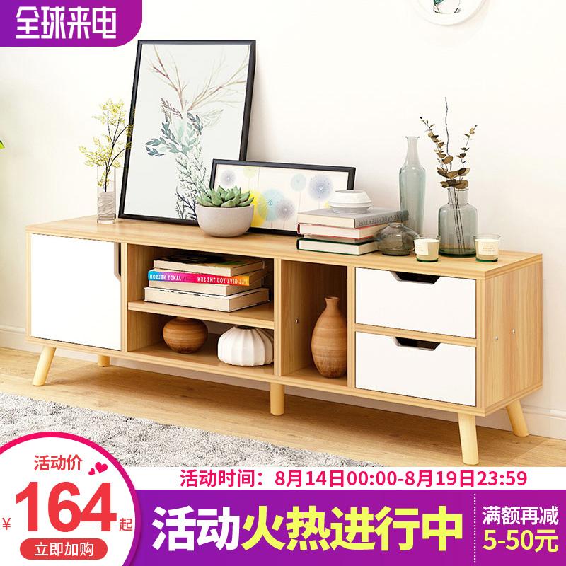 北欧电视柜现代简约茶几电视柜组合小户型客厅套装实木迷你电视柜,可领取5元天猫优惠券