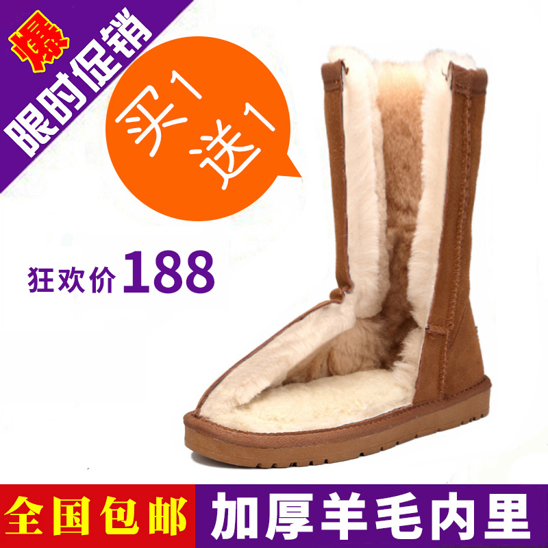 New cowhide wool snow boots high boots womens boots leather rubber sole anti slip waterproof cotton boots in winter of 2019