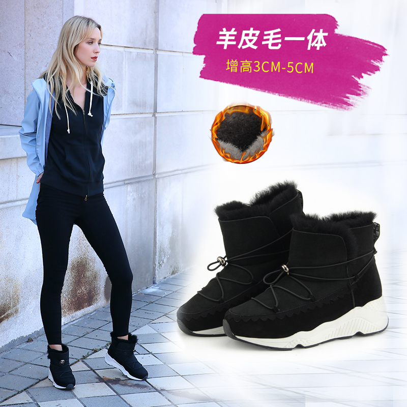 Autumn and winter new style slope heel sheepskin integrated snow boots cross bandage round head inside raised flat bottom sports flat shoes