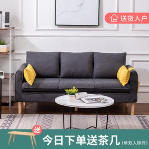 领10元券购买宝利嘉北欧布艺小户型简约现代沙发