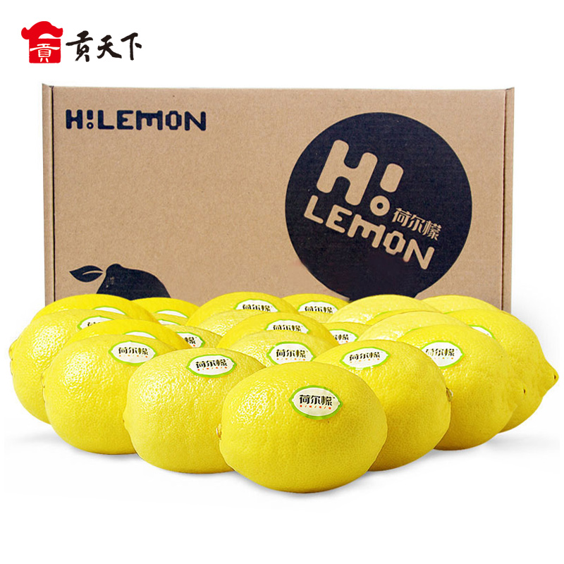 荷尔檬4斤安岳一级黄柠檬当季新鲜孕妇水果皮薄多汁批发整箱