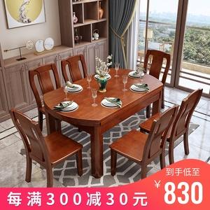 实木中式橡木可折叠餐桌椅组合现代简约伸缩两用圆桌形家用餐桌