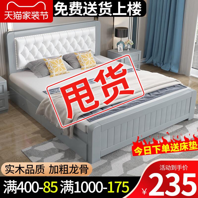 现代简约欧式1.8米家用主卧实木床好不好用