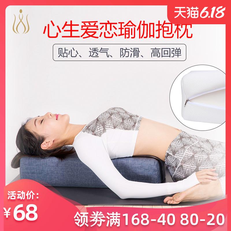 瑜伽抱枕艾扬格瑜伽辅具瑜伽方形枕圆形倒立枕荞麦壳瑜珈抱枕靠枕