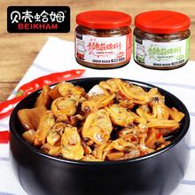 贝壳蛤姆杏鲍菇蛤蜊罐头170g*2瓶