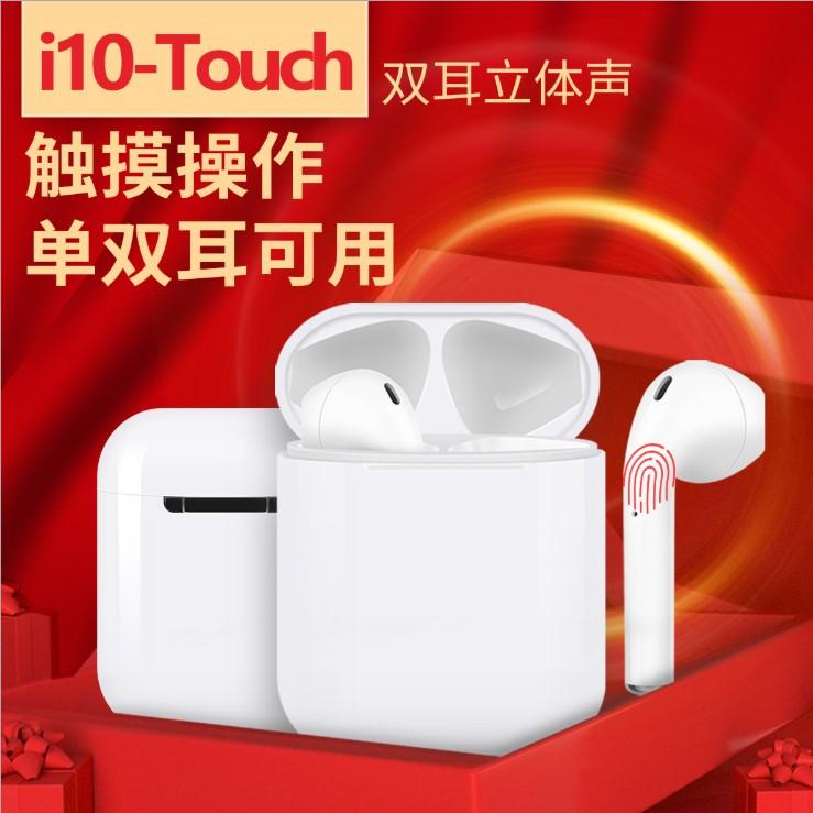 金骜 i10-Touch无线蓝牙耳机TWS双耳通话5.0触控带充电仓适用苹果
