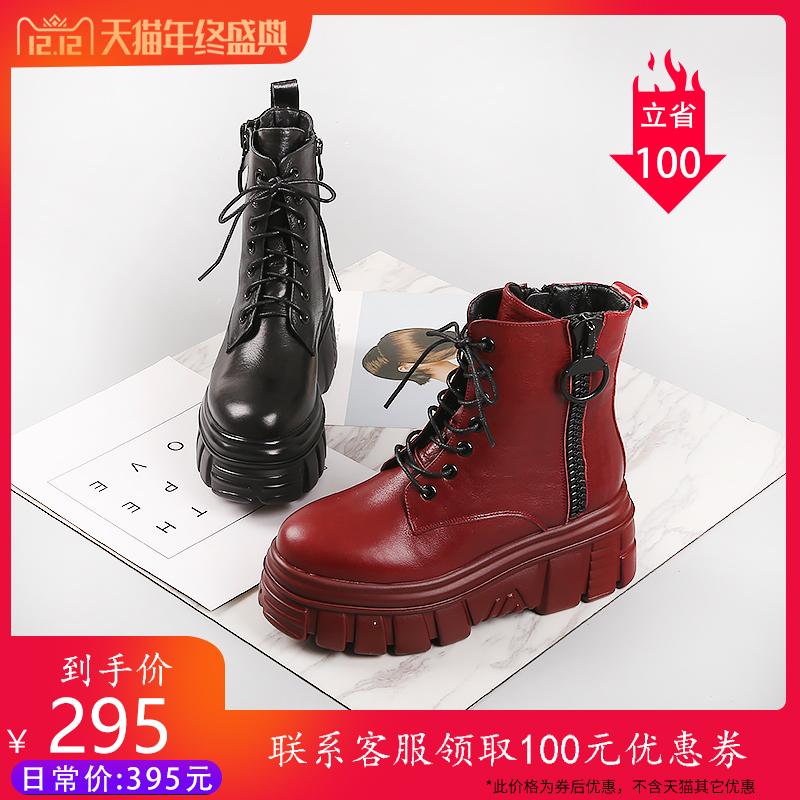 鞋子女2020潮鞋秋冬季复古系带松糕鞋真皮厚底时尚拉链百搭马丁靴
