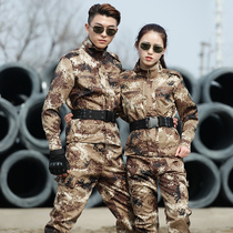 Desert camouflage set female military uniform wear-resistant special Forces men for training students military training camouflage