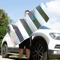 汽车防晒隔热遮阳挡车用遮阳板隔热布前挡风玻璃遮挡布太阳挡光帘