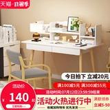 书桌简约电脑桌台式80cm家用学生卧室写字学习桌简易实木腿小桌子