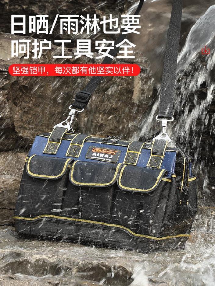 电工安装包新款大号斜跨工具袋家电维修工具包双肩背。牛津包拎包