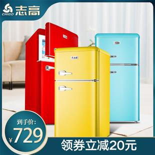 志高118升复古冰箱小型美式怀旧网红家用双开门冷藏冷冻宿舍租房