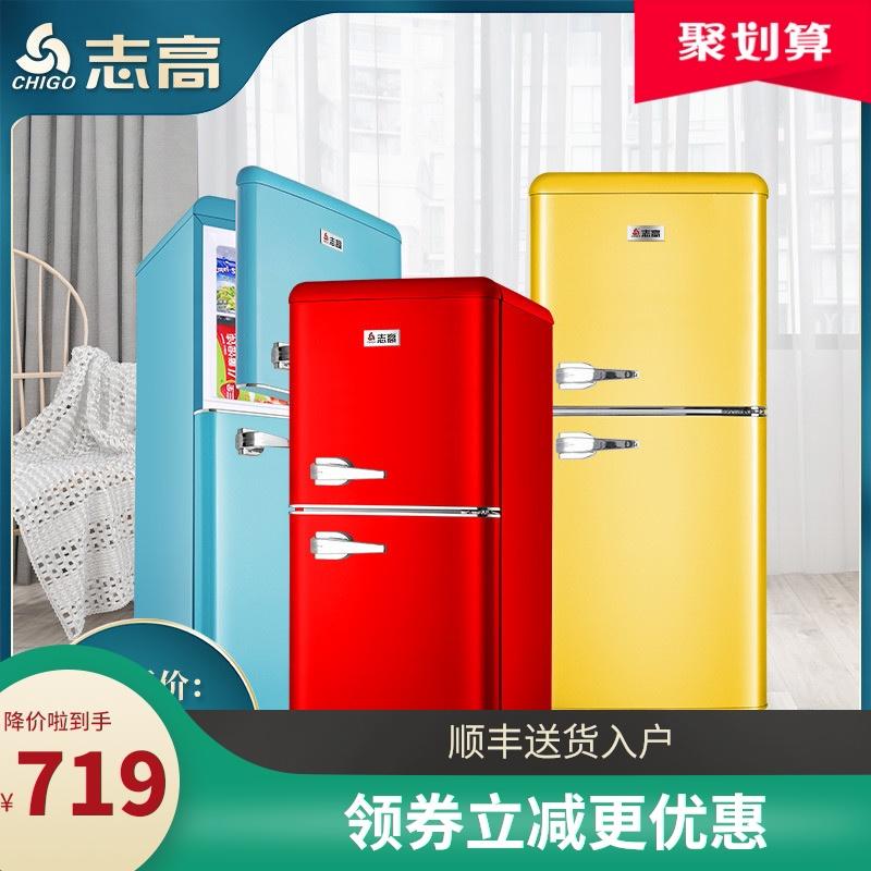 志高132l复古冰箱小型红色美式网