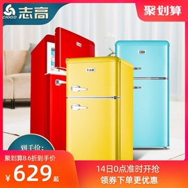 志高118升复古冰箱小型美式怀旧网红家用双开门冷藏冷冻宿舍租房图片