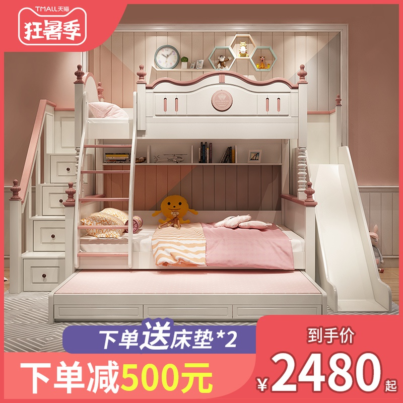 Childrens bed up and down double bed girl princess bed high and low bed American multi-functional solid wood mother and child bed with slide