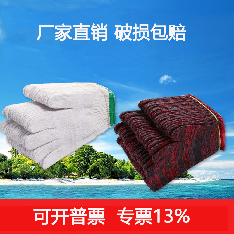 Labor protection gloves wear-resistant work industry thickened nylon machine repair white cotton thin labor protection man site work