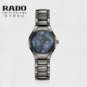 领100元券购买rado雷达表瑞士进口真系列星座陶瓷
