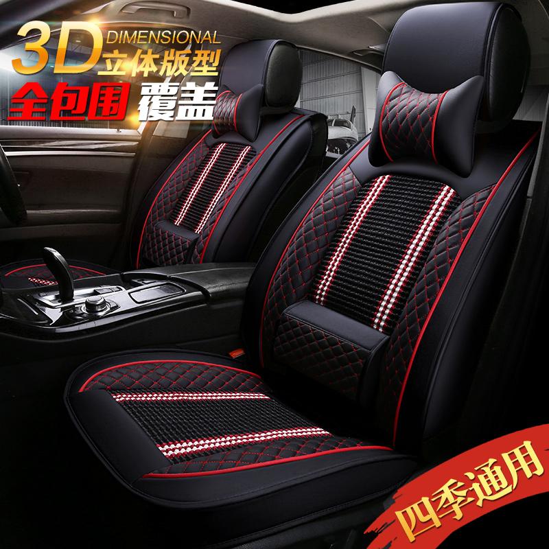 风行SX6专用座套比速3开瑞K60全皮夏季皮革汽车坐垫一套