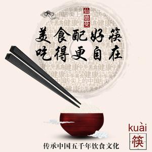 家用筷套装10双防滑防霉消毒合金筷精品酒店用筷精品中式日式筷