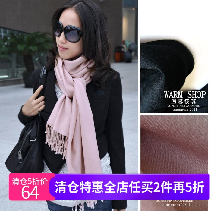 Euro American style 80 pieces Grey Pink high quality lamb wool scarf shawl womens autumn and winter super long warm neck