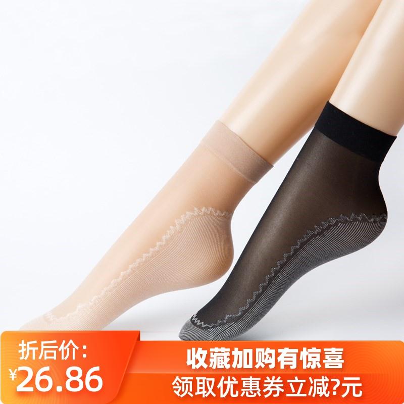 丝袜短袜不透黑丝袜夏天咖啡色新款加大码有底水晶丝蕾丝边肉丝