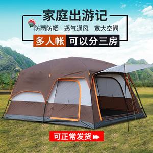 LTVT二室一厅户外野营2两室1加厚5防雨6双层8-10多人露营大型帐篷
