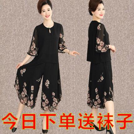 妈妈夏装套装2019新款中年连衣裙中老年大码短袖洋气阔太太两件套