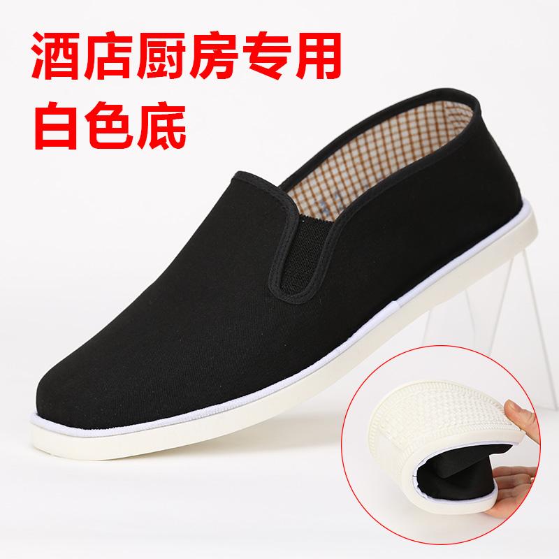 厨房酒店白色底防滑厨师工作鞋男士一脚蹬软底黑色老北京布鞋