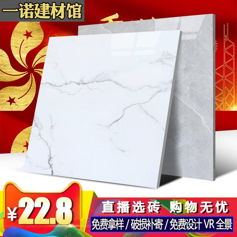 Керамическая плитка Артикул 602864844319
