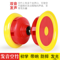 SANBF Bamboo Beginner students children adult five bearings ringing campus with double head Fitness bamboo