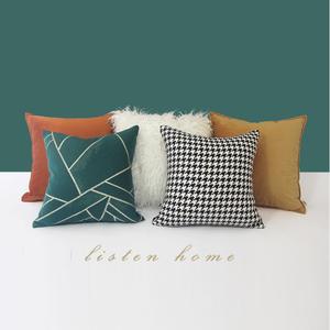 北欧现代轻奢抱枕组合白色橙色丝绒千鸟格靠枕沙发靠垫枕套