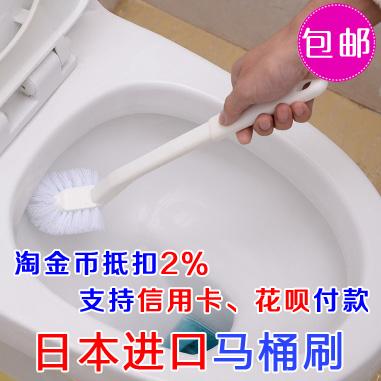 日本进口马桶刷长柄L型无死角马桶刷卫生间马桶刷酒店马桶刷Aisen