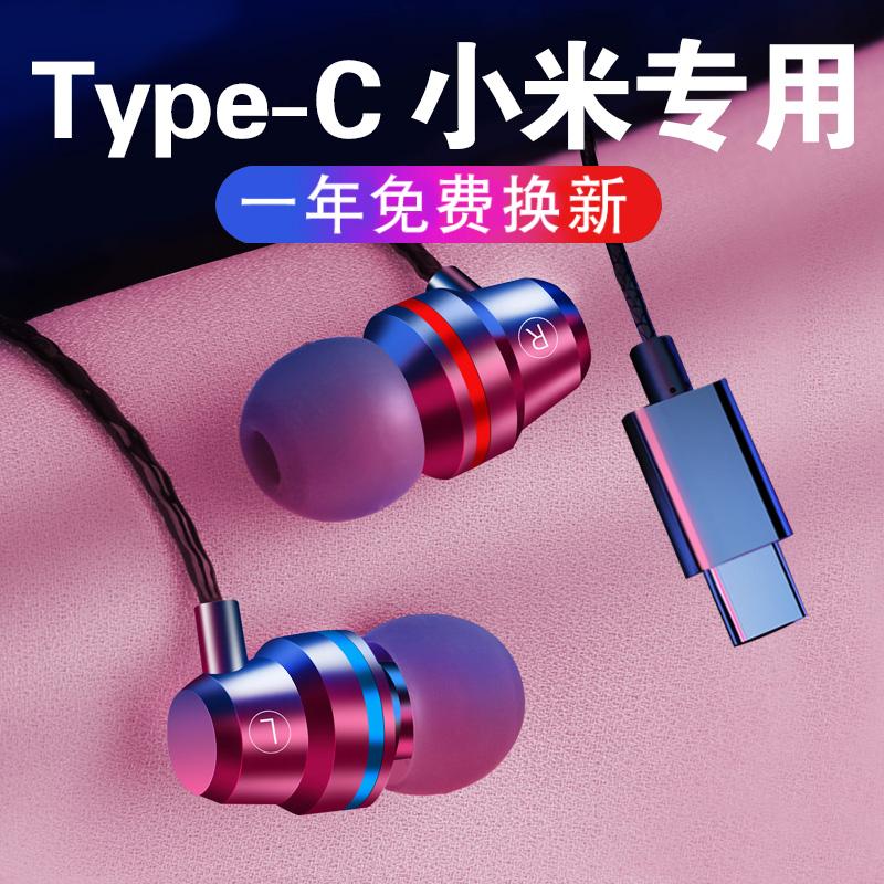 原装正品耳机入耳式适用小米oppo华为vivo苹果6S魅族有线高音质手机8 9 x青春版vivo男女生通用type-c线控潮图片