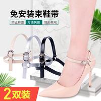 查看隐形透明高跟鞋带子防掉带鞋带扣绑带固定鞋带防掉跟神器束鞋带女价格