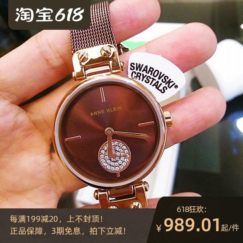 美国正品代购Anne Klein安妮·克莱因女时尚咖啡色手表3001RGBN