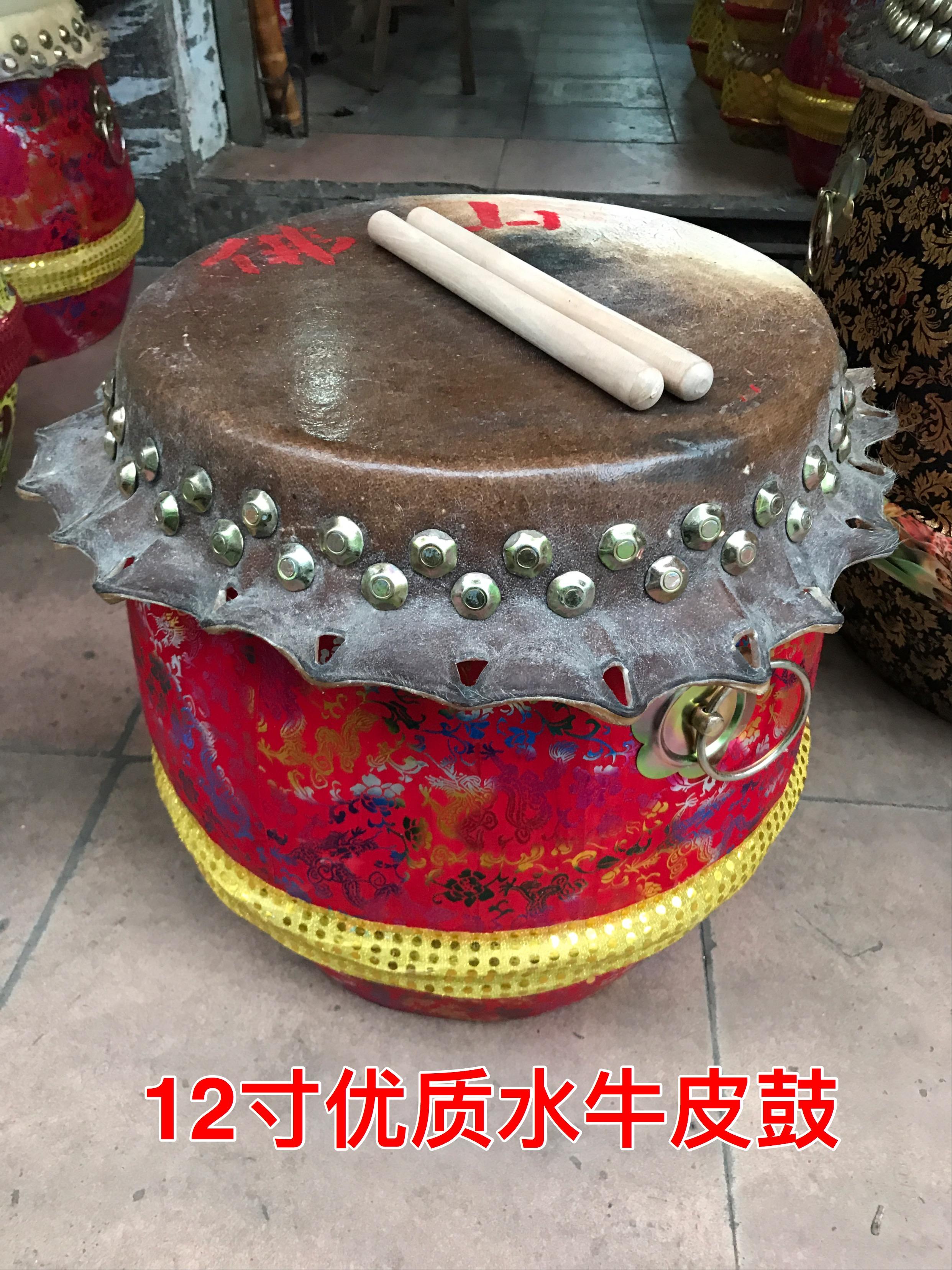 Ручная работа кожаный Drum Dragon Boat Drummer Adult Performance Drum 5-8-24 inch Foshan Lion Танцевальный барабанный барабан Dragon Boat Drum