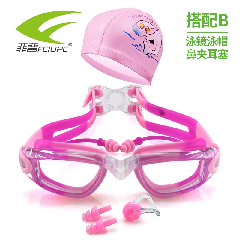 Детские очки для плавания / Зажимы для носа / Наушники-вкладыши Артикул 597809100449